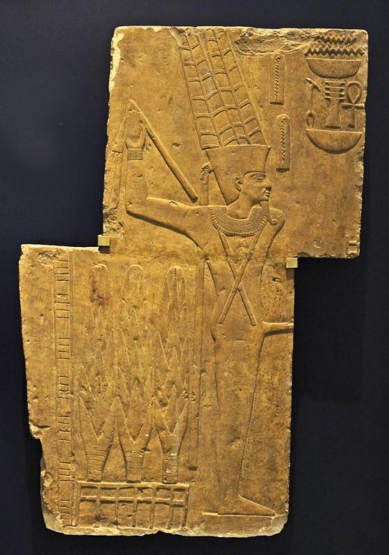 Min Ashmolean bas relief 315