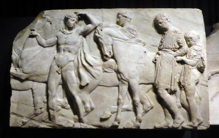 Frieze from Parthenon